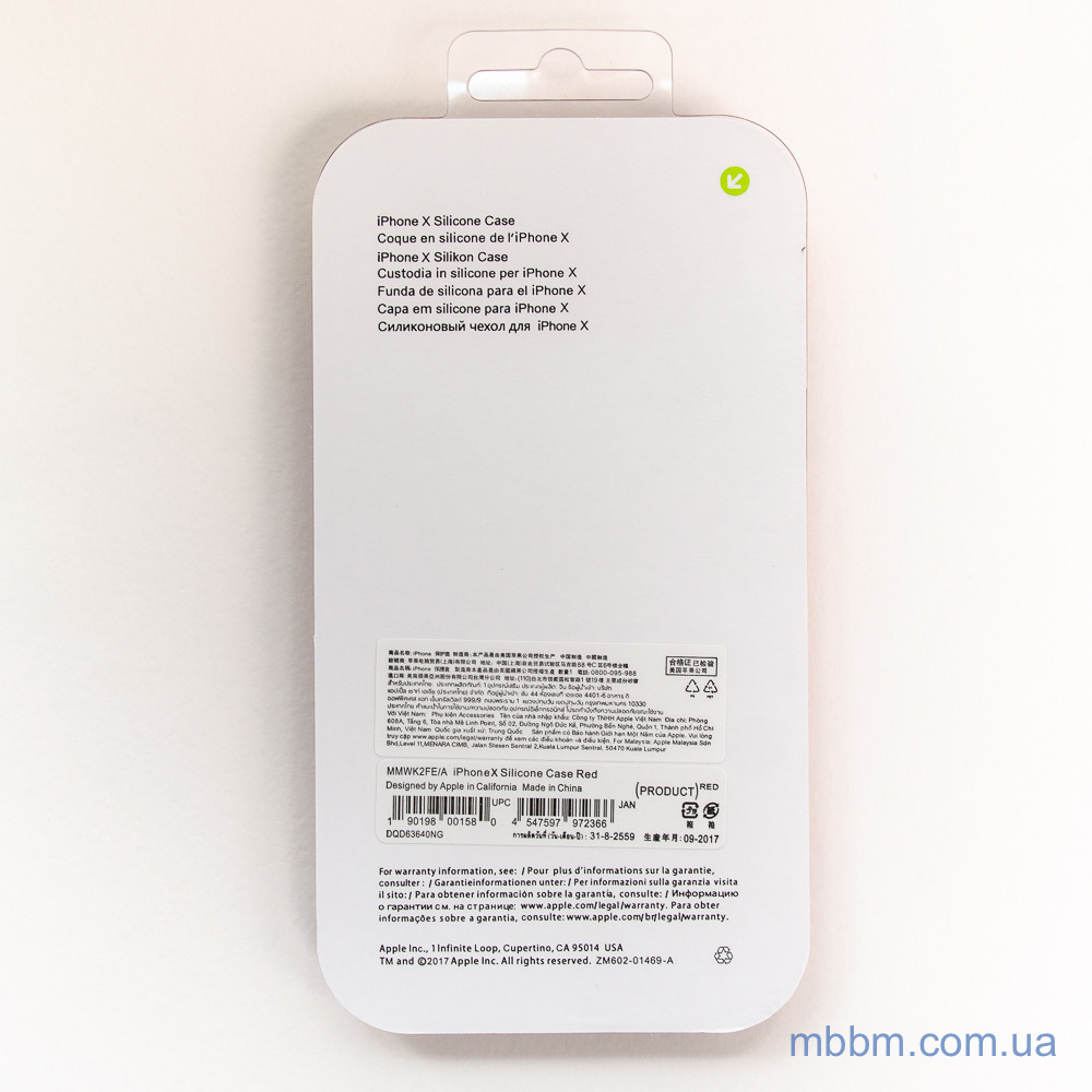 Накладка Apple iPhone Xs X yellow