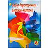Кольоровий двосторонній картон А4 8 кольорів, фото 2