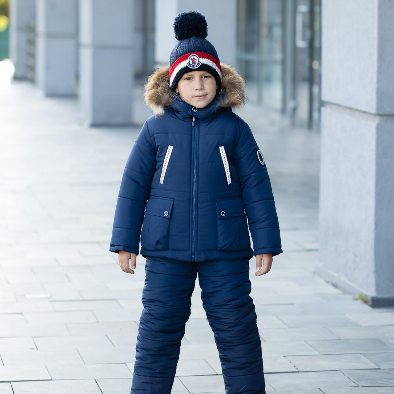 """Детский зимний комбинезон на мальчика """"Джордж"""" , цвет -синий, размеры 24 -30"""