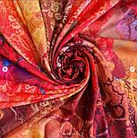 10827-3, павлопосадский платок из вискозы с подрубкой, фото 4
