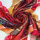 10827-3, павлопосадский платок из вискозы с подрубкой, фото 9