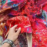 10827-3, павлопосадский платок из вискозы с подрубкой, фото 7
