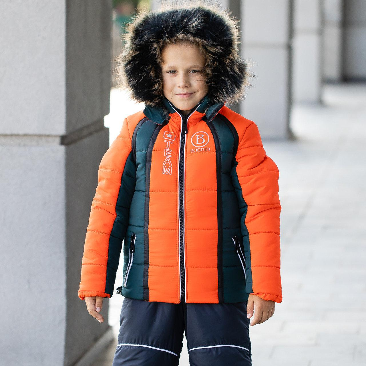 """Детский зимний комбинезон на мальчика """"Богнер"""" , цвет - оранжевый, размеры на 2 - 7 лет"""