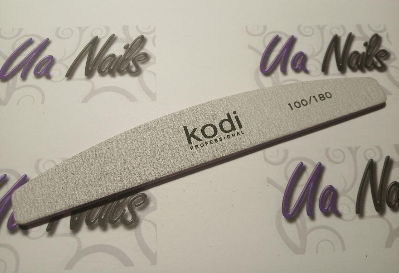Пилка для ногтей Kodi полумесяц 100/180, темно- серая