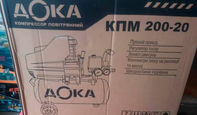 Компрессор ДОКА КПМ 200-24, фото 2
