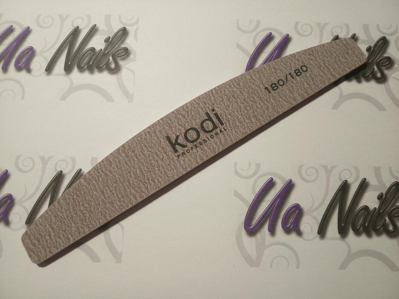Пилка для ногтей Kodi полумесяц 180/180, темно- серая