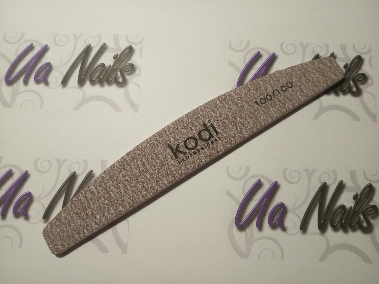 Пилка для ногтей Kodi полумесяц 100/100, темно-серая