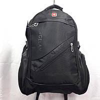 Рюкзак повседневный дорожный, фото 1