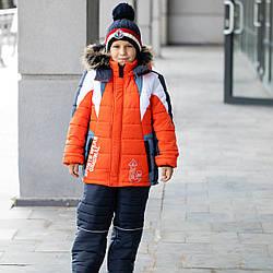 """Детский зимний комбинезон на мальчика """"Сипорт"""" , цвет - оранжевый, размеры на 1 - 7 лет"""