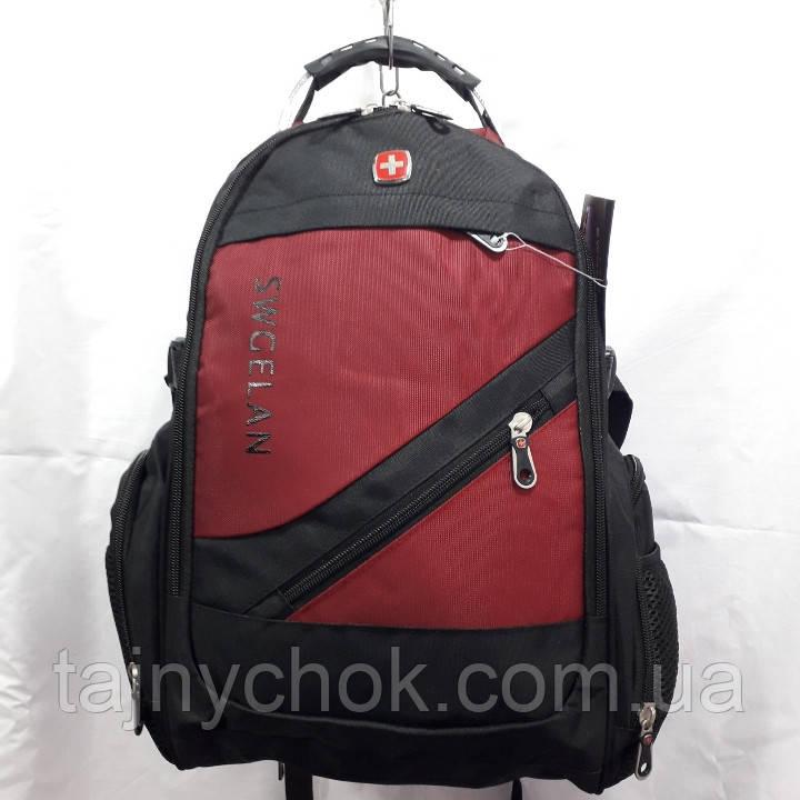 Рюкзак повседневный дорожный Shweesgir