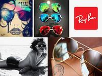 Солнцезащитные очки Ray Ban: классика современности