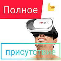 СКИДКА на Очки виртуальной реальности 3D vr box1