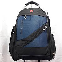 Рюкзак повседневный дорожный Shweesgir, фото 1