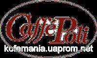 Кава в зернах Caffe Poli