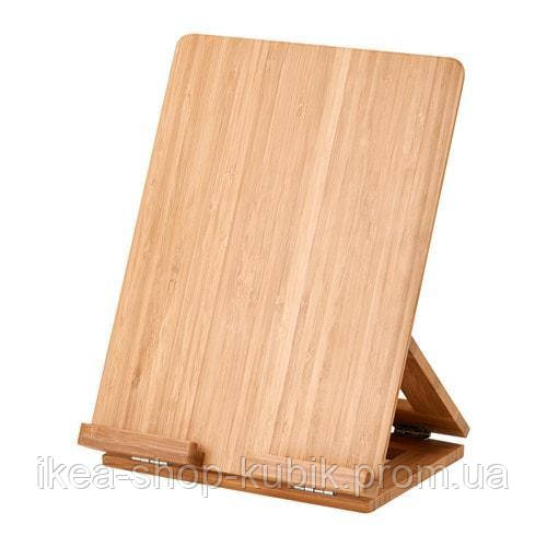IKEA GRIMAR Держатель планшета, бамбук