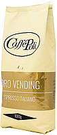 Кофе в зернах Caffe Poli Oro Vending 1 кг.