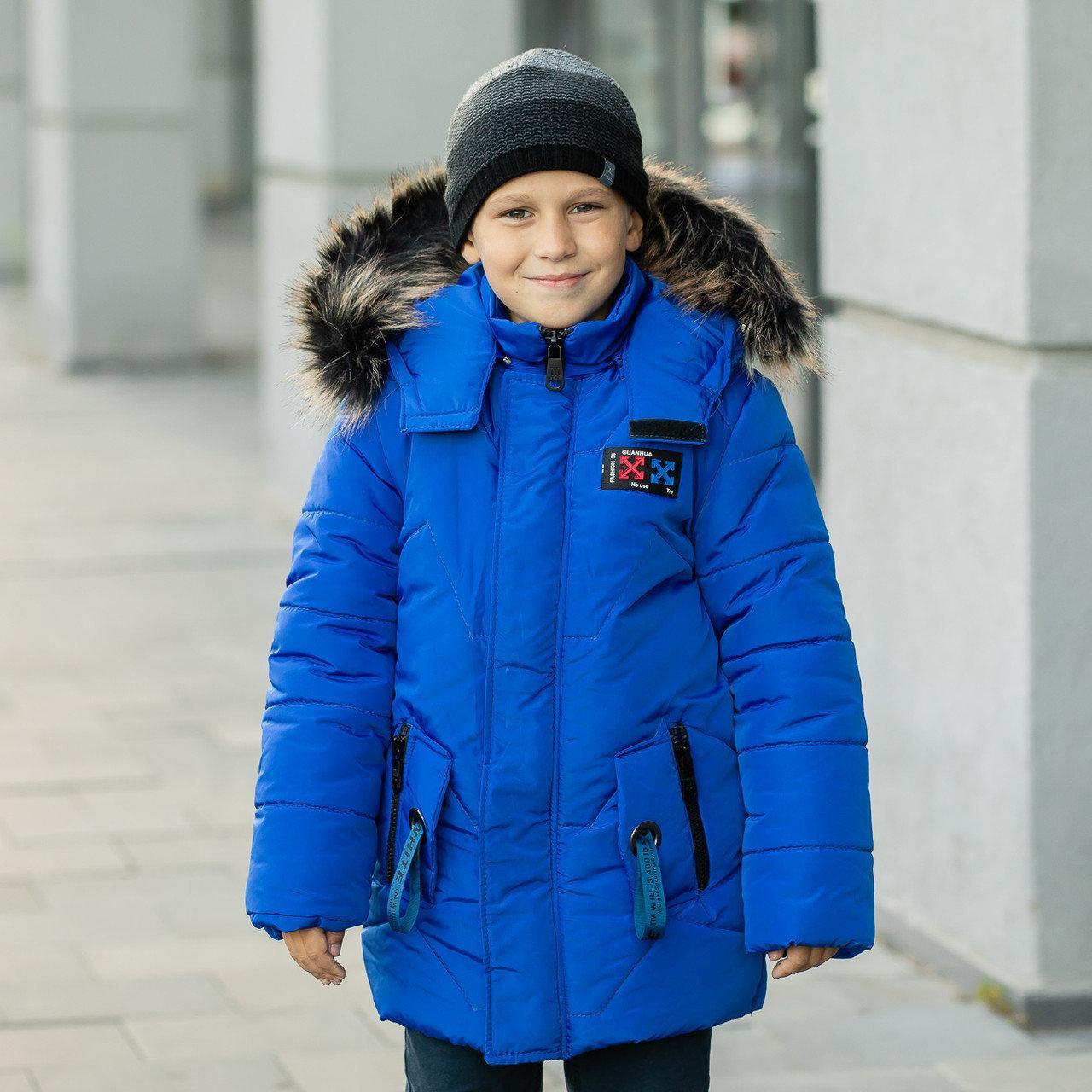 """Дитяча зимова куртка на хлопчика """"Вері"""" , колір - элекрик, розміри 24 - 34"""