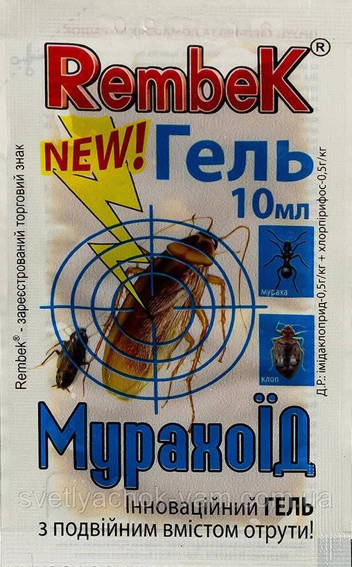 Рембек мурахоед эффективный ГЕЛЬ от тараканов муравьев клопов домашних мошек упаковка 10 мл