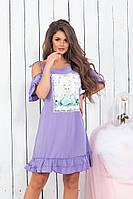 Плаття літнє у кольорах 229