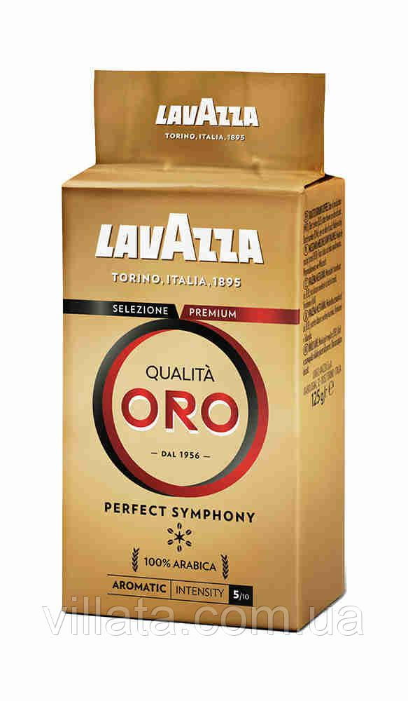 Lavazza Qualita Oro Кофе молотый 250gr (Италия внутр. рынок) Лавацца оро молотый
