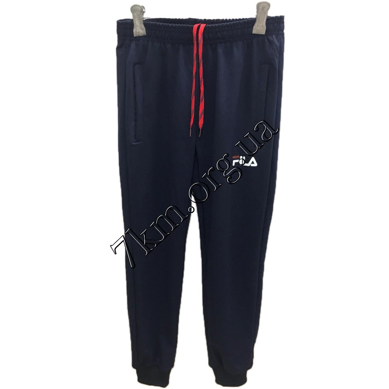 Спортивные штаны для мальчиков 8-13 лет Оптом 110701-1