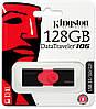 Флешка Kingston DT 106 128GB USB 3.1, фото 3