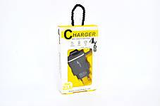 Зарядное устройство 4you A30 (2100mAh - 100%, Micro USB, Цельная, Exclusive design) black, фото 2