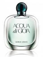 Масляные духи на разлив «Acqua di Gioia Giorgio Armani» 50 ml