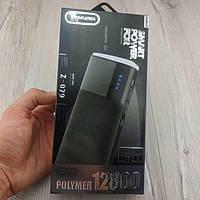 Полимерный power bank Techfuerza Z079 12800 mah с экраном и фонариком внешний аккумулятор павербанк