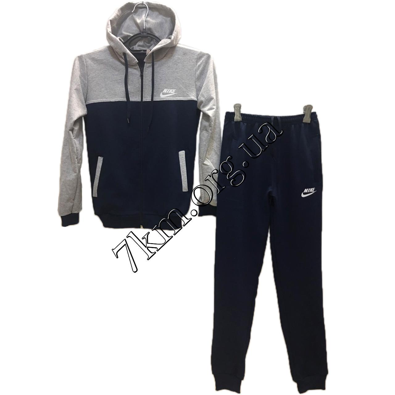 """Спортивный костюм детский для мальчиков реплика """"Nike"""" 7-12 лет Оптом 110704-1"""