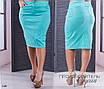 Спідниця-олівець висока талія джинс 58-60,62-64, фото 3