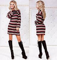 Платье вязаное в полоску 233