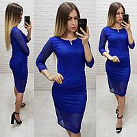 Комплект юбка+блуза, ткань бенгалин, цвет электрик, фото 1