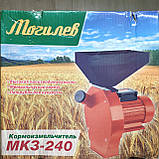 Зернодробилка Могилев МКЗ-240 зерно+кукуруза 3500Вт Беларусь, фото 2