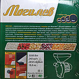 Зернодробилка Могилев МКЗ-240 зерно+кукуруза 3500Вт Беларусь, фото 3