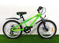 """Детский велосипед скоростной Crosser Bright 20"""" (рама из алюминия) Салатовый"""