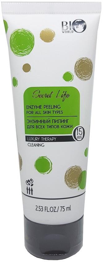Энзимный пилинг для всех типов кожи