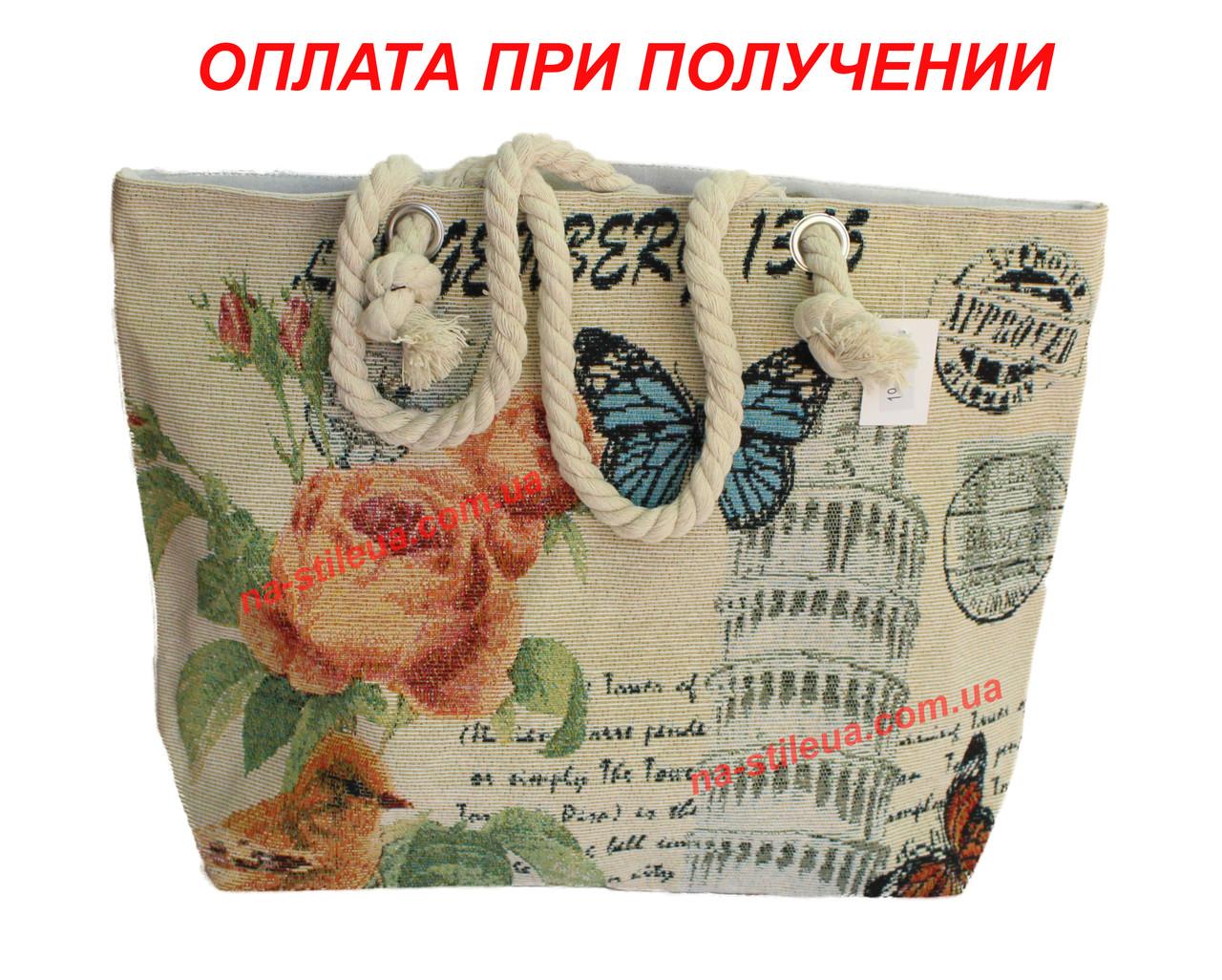 Жіноча літнє пляжна сумка через плече текстиль велика містка