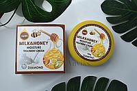 Лечебный, увлажняющий крем для лица с медом и молоком, 100 гр.