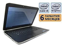 Ноутбук Dell E5520 15.6 (1366x768) / Intel Core i5-2520M (2x max3.2GHz) / RAM 8Gb / SSD 120Gb / АКБ 1.5 ч./ Сост. 9.5/10 БУ