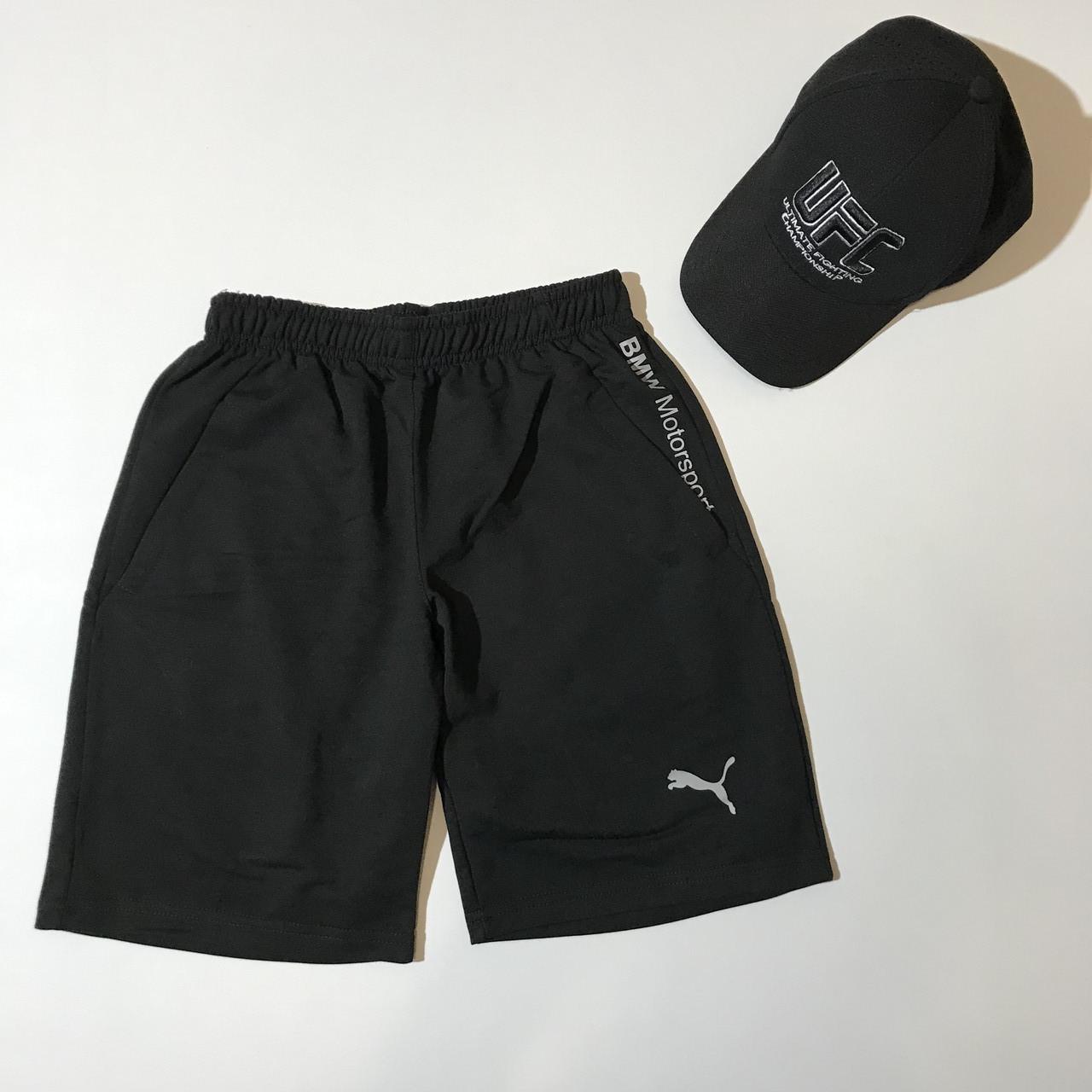 Спортивные мужские шорты Puma BMW