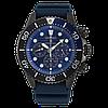 Seiko Solar SSC701P1 Alarm Chronograph