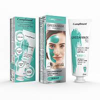 Расслабляющая крио-маска для лица с зеленой глиной Анти-Акне & Матирование Compliment
