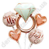 """Набор фольгированных шаров для девичника """"She said yes!"""", 5 шт."""