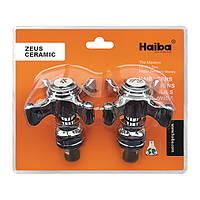 Ручки для смесителя HAIBA ZEUS (с кранбуксами, пара)