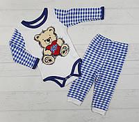 Детский костюмчик  для новорожденных 6,9,12 мес 100% хлопок