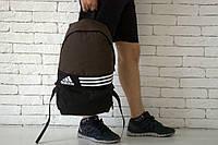 Рюкзак Adidas Stripes спортивный качественный модный, цвет черно-коричневый, фото 1