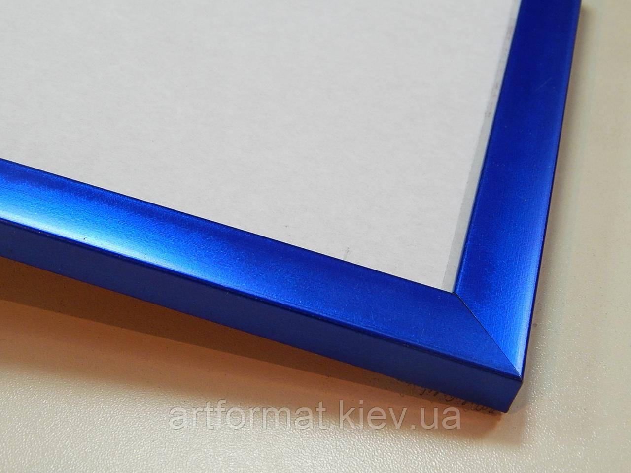 Рамка 30х40 16 мм.Синий металик.Европластик.