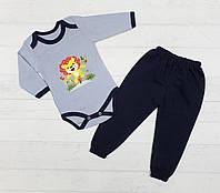 Детский костюмчик  для новорожденных 3,6,9 мес 100% хлопок