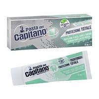 """Зубна паста """"Комплексний захист"""" Pasta del Capitano"""